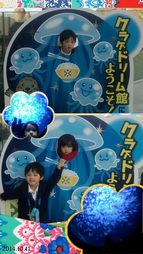 20141015_くらげ水族館2.jpg